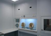 čisté prostory pro farmacii
