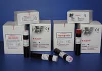 Immunoassay reagencie pro biochemické analyzátory