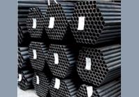 Trubky ocelové konstrukční