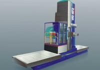 Vodorovné frézovací a vyvrtávací stroje deskové