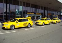 Taxi praha letiště